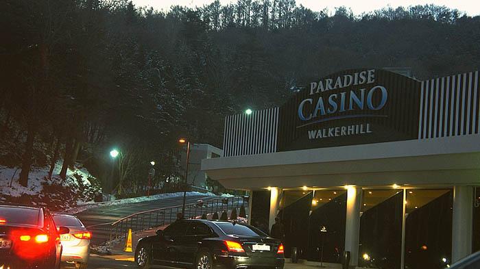 韓国 ウォーカーヒル カジノ