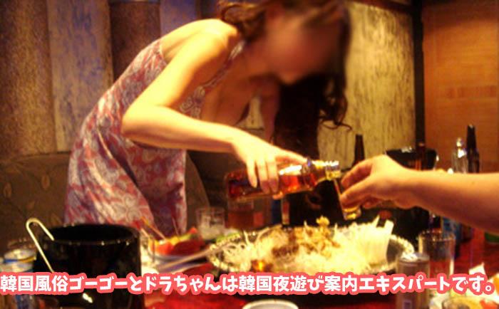 韓国風俗 フルサロン