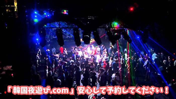 韓国夜遊び ナイトクラブ