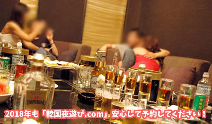 韓国風俗 フルサロン 日本にはない韓国風俗