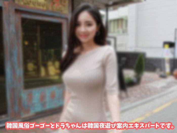 エスコートアガシ 紹介