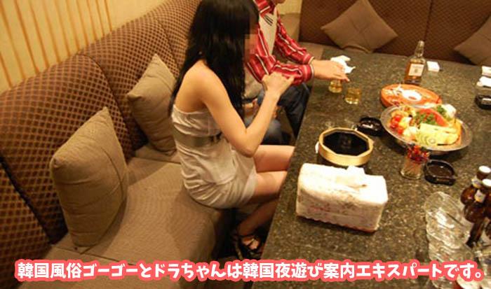 フルサロンは韓国風俗です。