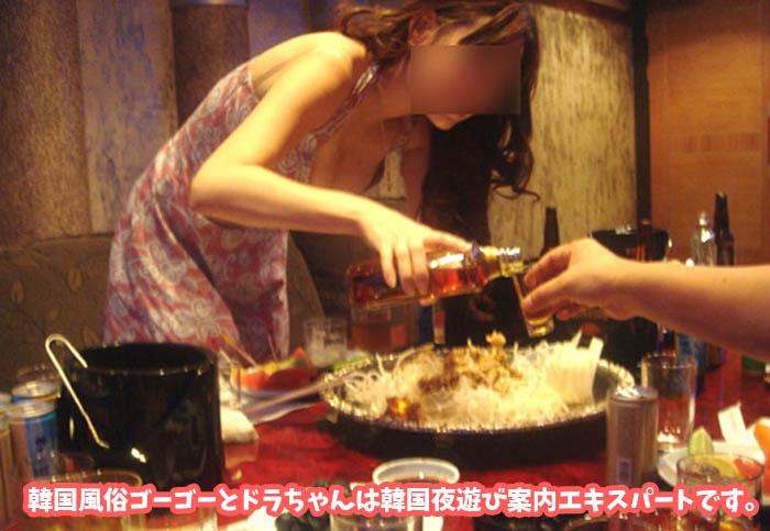 フルサロンは韓国風俗夜遊びです。