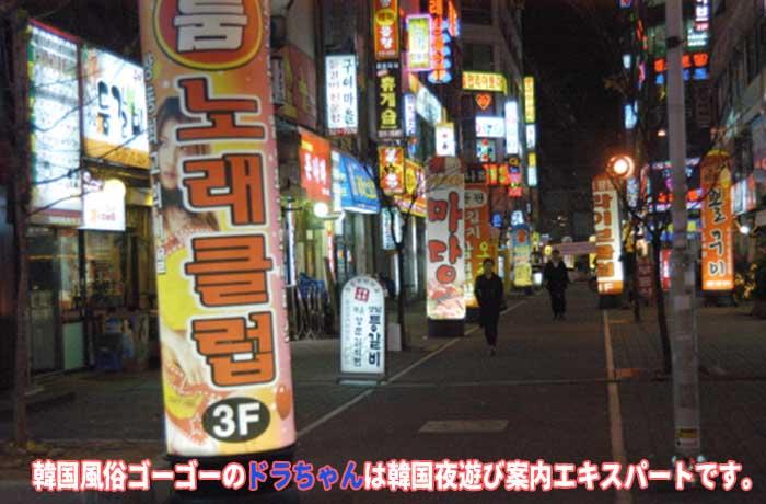 「エスコートアガシ,フルサロン,アンマ,床屋(ヒュゲテル),置屋,キスバン」等々、韓国風俗には様々な種類の韓国風俗があります。