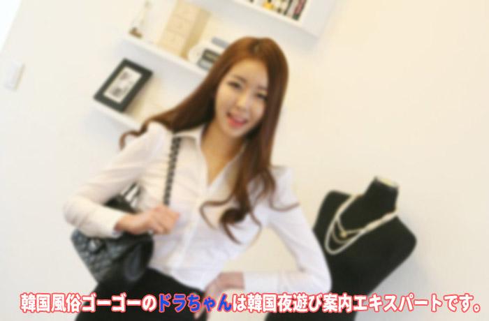韓国人気風俗 エスコートアガシ