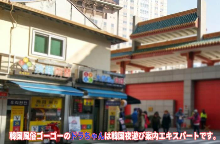 オススメの両替所をご紹介します。有名なのは明洞にある中国大使館前です。