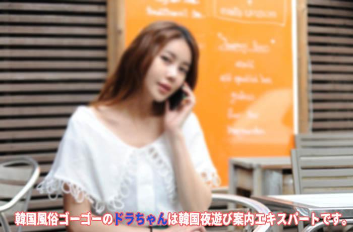 """ソウル風俗で一番人気のある""""エスコートアガシ""""と""""按摩(アンマ)""""という韓国風俗があります。"""