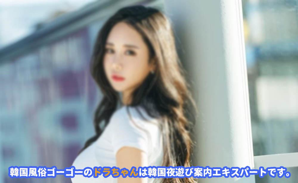 ソウル夜遊び ソウル風俗で最も人気のあるエスコートアガシ人気の秘訣
