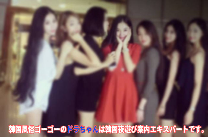韓国 ソウル 夜遊び フルサロン 最近日本の方から人気のあるフルサロンへのご案内が可能です!