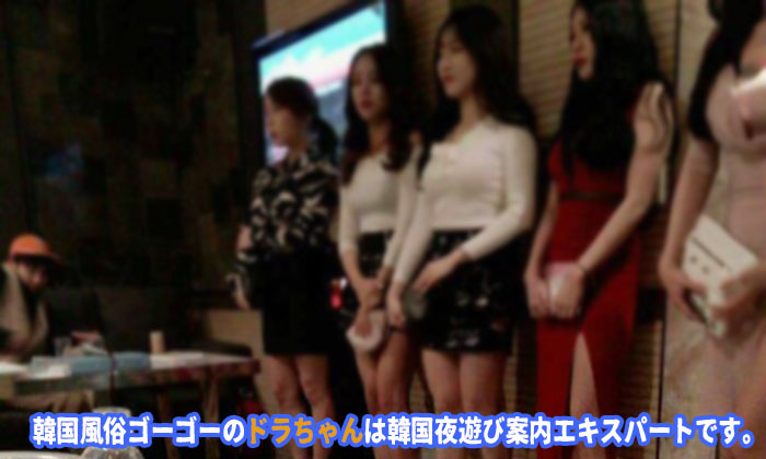 エスコートアガシは日本語のできる韓国アガシと長い時間を自由に行動して頂けます。