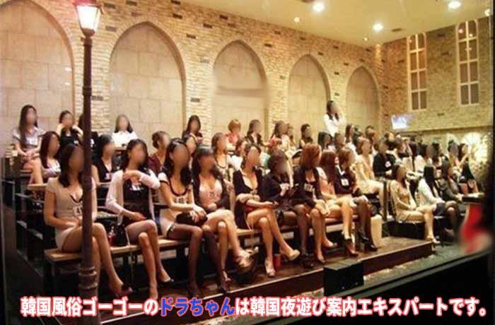 韓国 ソウル人気風俗 フルサロン