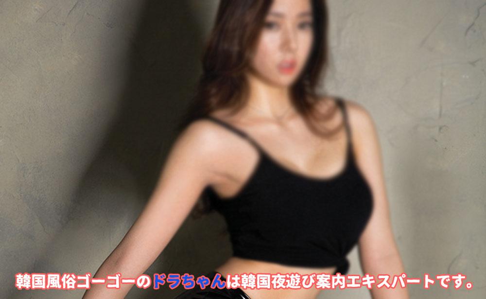 韓国ソウル風俗 日本人