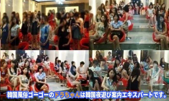 韓国ソウルの夜遊び の人気とお勧め