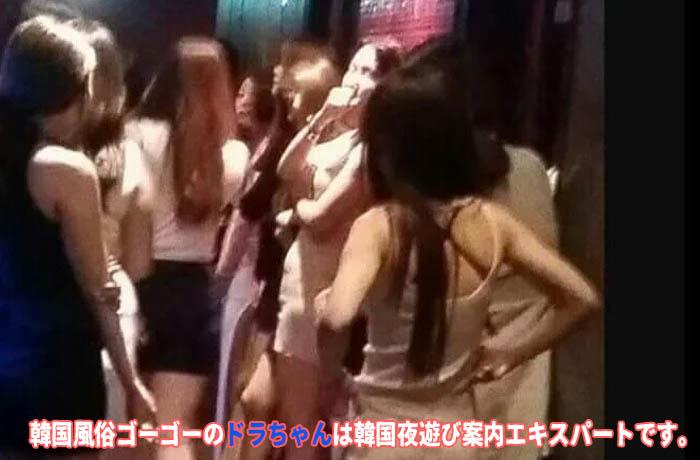 韓国風俗の明洞夜遊び 明洞風俗はありません!