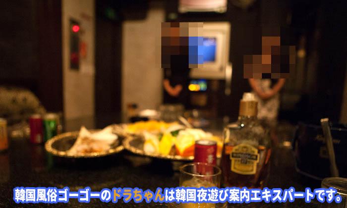 フルサロン 韓国風俗 韓国夜遊び の料金は