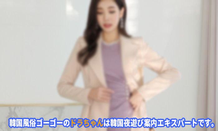 エスコートアガシは、完全日本語対応です