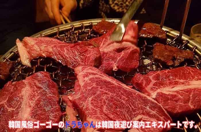 明洞 風俗 韓牛焼肉