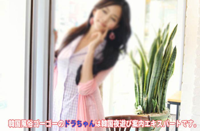 韓国アガシ 7万円コースは特にお勧めです