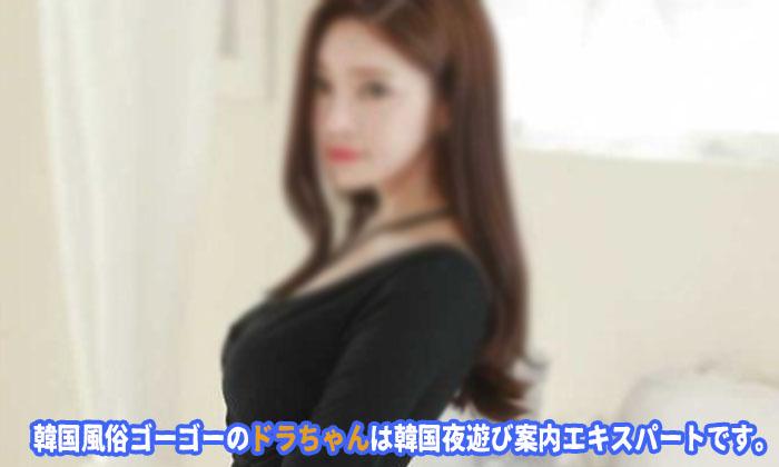 エスコートアガシ アンマ フルサロン は、大人気の韓国風俗 ソウル風俗 です
