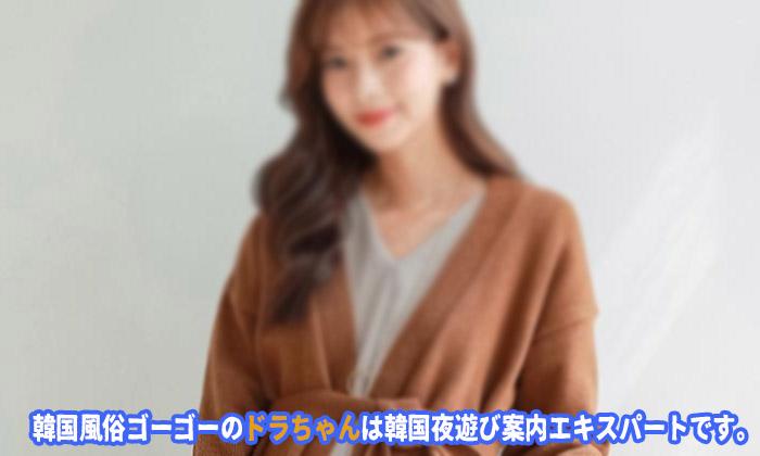 日本語堪能な韓国アガシ