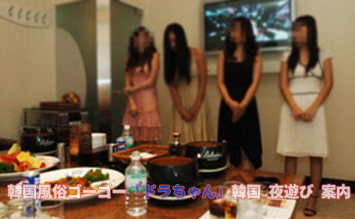 韓国風俗 ソウル風俗 は、エスコートアガシ以外、韓国アガシを指名できません