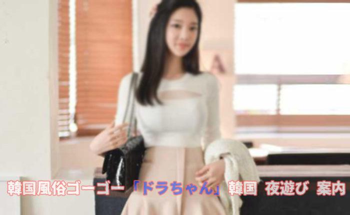 エスコートアガシ フルサロン 指名可 ,韓国アガシの指名が可能です。按摩(アンマ) 指名不可